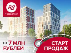 ЖК «Петровский парк» Новый жилой комплекс
